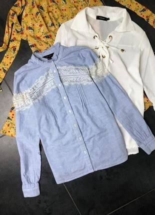 Синяя рубашка с гипюром