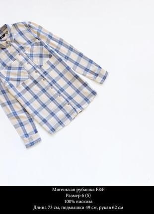 Красивая рубашка f&f