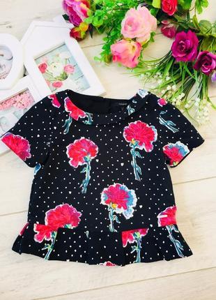 Стильная блузка с коротким рукавом и баской