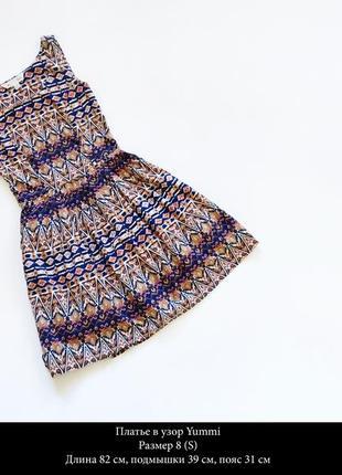 Платье )