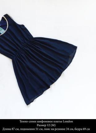 Красивое платье )
