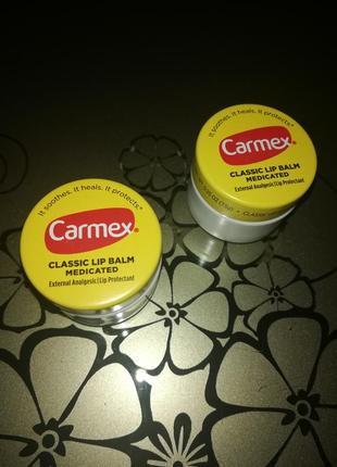 Carmex, классический бальзам для губ в баночке , с лечебным действием кармекс