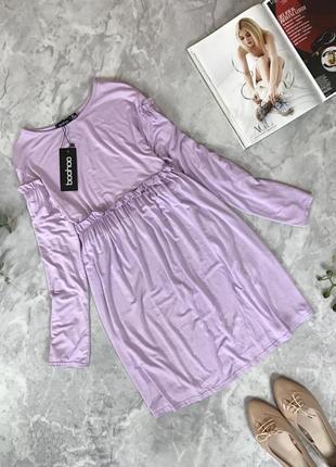 Струящееся платье в нюдовом цвете  dr1914063 boohoo