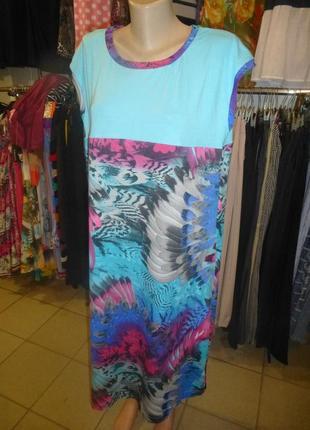Платье -майка хорошего размера