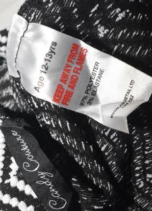 Шорты трикотажные candy couture3 фото