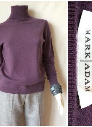 Mark adam свитер сиреневого пыльного цвета мягкая шерсть кашемир