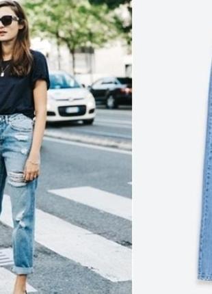 Рваные плотные джинсы с высокой посадкой new look tori mom