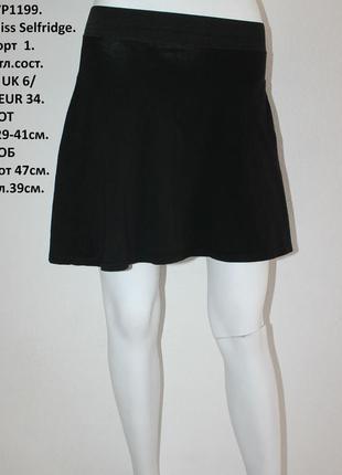 Спідничка на резинці -50% розпродаж одягу б/у