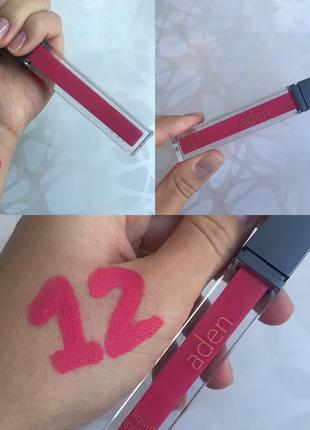 Матовая губная помада аден aden италия оригинал оттенок номер 12 brink pink