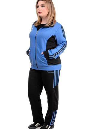 Качественный трикотажный женский спортивный костюм , демисезонный