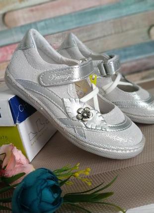 Новые кожаные туфли primigi. разм.24. италия1 фото