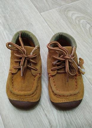 Демисезонные ботинки для мальчика 10, 8см