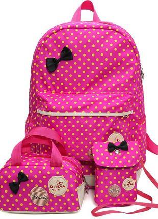 Рюкзак розовый в белый горошек однотонный с нашивками унисекс