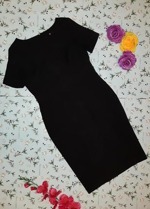 Акция 1+1=3 крутое черное строгое платье миди, размер 46 - 48
