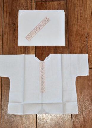 Вышиванка, распашонка, пеленка, крыжма для новорожденных 0-3 мес, 50-62 см