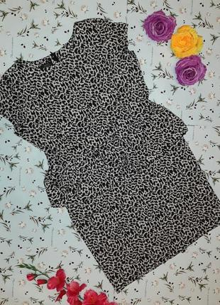 Акция 1+1=3 крутое леопардовое платье с баской papaya, размер 54 - 56