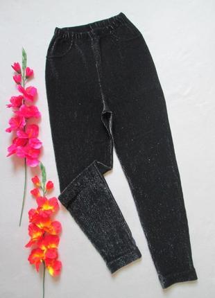 Суперовые стрейчевые брюки мом в рубчик с люрексом высокая посадка италия