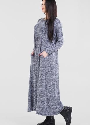 Платье оверсайз серого с синим цвета
