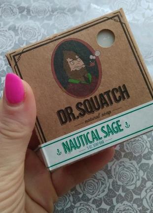 Dr.squatch мужское мыло для бритья и мытья бороды мужской аромат подарок