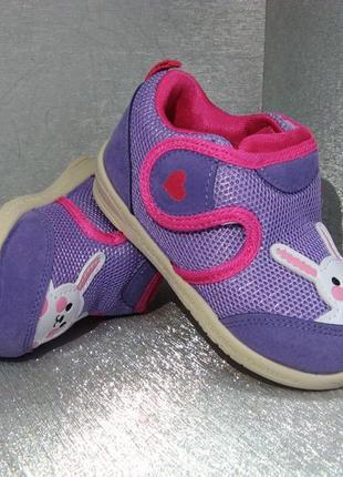 Кроссовки детские фиолетово-малиновые для девочки
