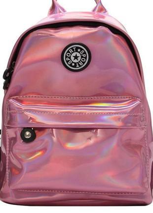 Рюкзак розовый голографический мини однотонный блестящий лаковый эмблема sport