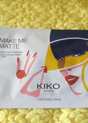 Kiko milano матуюча маска make me matte матирующая тканевая маска-праймер для лица