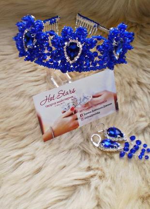 Набір на випускний корона діадема та сережки/набор корона и серьги ручная работа