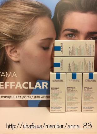 Корректирующий крем для жирной и проблемной кожи la roche-posay effaclar duo+ набор 5*3 мл