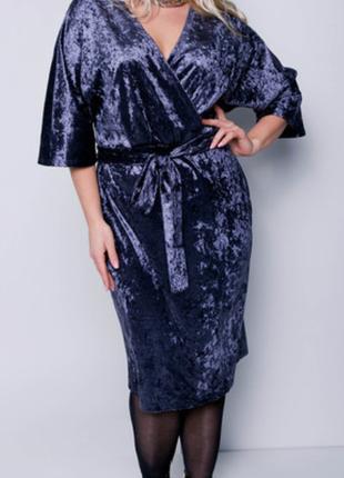 Велюровое платье назапах 60 размер