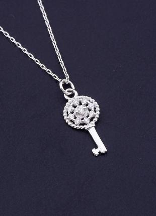 Подвеска серебро(925) фианит 40 см. 0716350