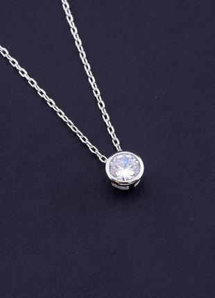 Подвеска серебро(925) фианит 40 см. 0716360