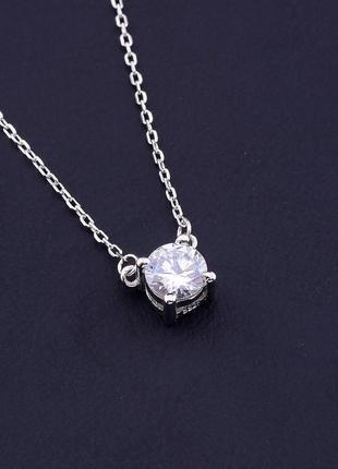 Подвеска серебро(925) фианит 40 см. 0716420