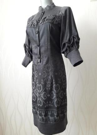 Супер красивое, нежное, невероятно мягкое и удобное трикотажное платье.   style ellen
