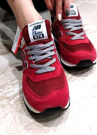 Шикарные женские кроссовки new balance 574 red