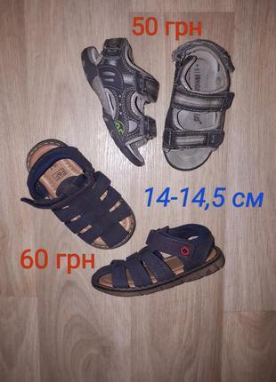 Боссоножки сандали 2 пары