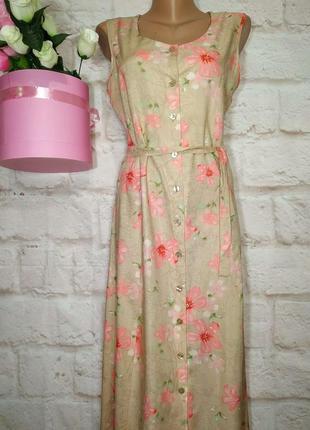 Платье мидивискоза р 12