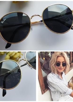 Солнцезащитные очки - уф защита + поляризация - черные в золоте
