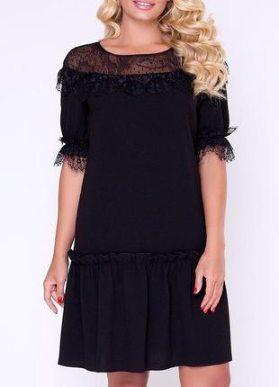 Изящное и нежное женское платье с кружевом больших/батал размеров (3295 luzn)