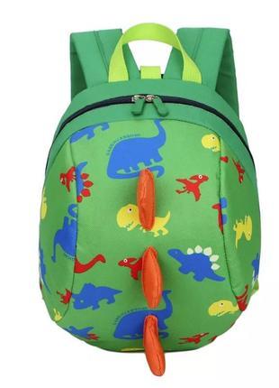 Детский рюкзак для малышей