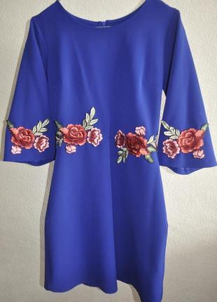141 платье