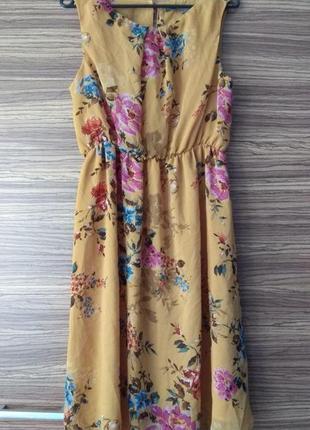 Платье для будущих мам, 46 размер, new look