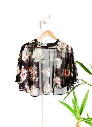 Sale! укороченное кимоно накидка new look с пышными рукавами