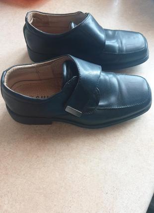 Туфли для мальчиков cult kids