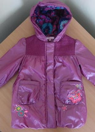 Куртка butterffly