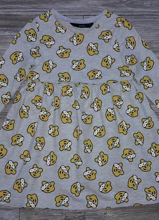 Хлопковое платье 3-4г