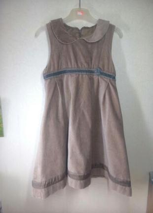 Плюшевое платье для маленькой леди