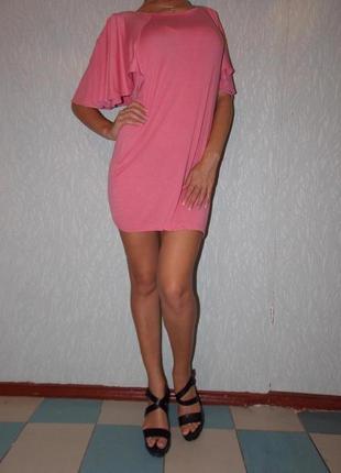 Сэкси-платье river island