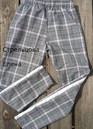 Стильные ,повседневные серые брюки в клетку с лампасами ,англ.длина 3 расцветки  размеры9 фото