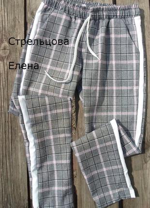 Стильные ,повседневные серые брюки в клетку с лампасами ,англ.длина 3 расцветки  размеры