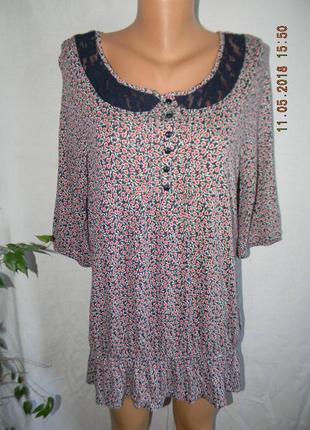 Новая трикотажная блуза с принтом m&co